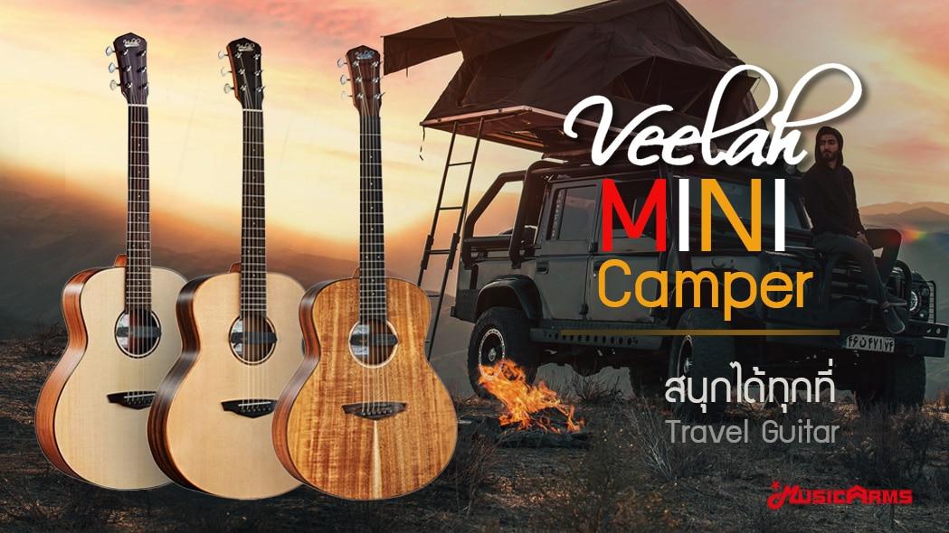 Veelah-Mini-Camper