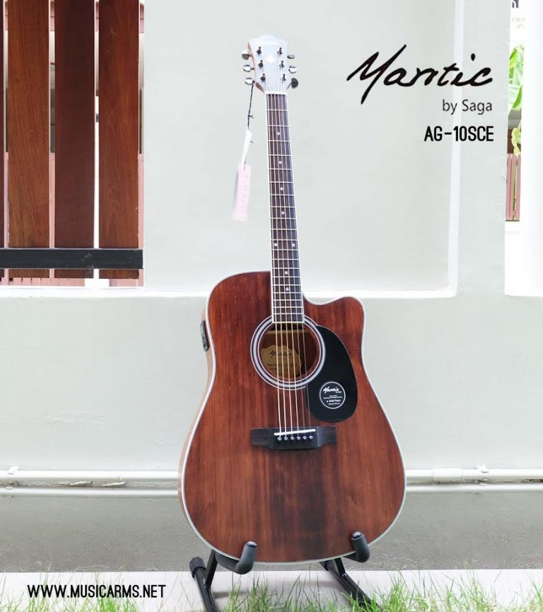 Mantic AG-10SCE ขายราคาพิเศษ