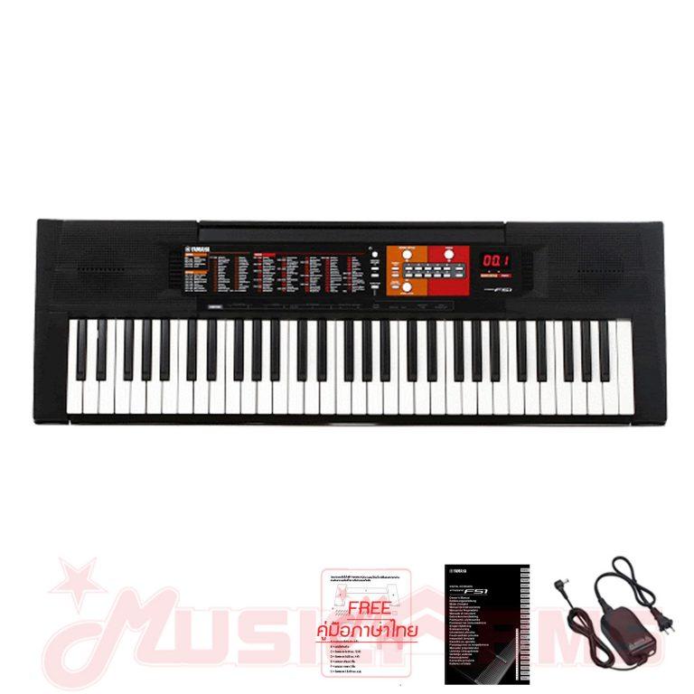 Cover-keyboard Yamaha psr-f51 คีย์บอร์ด ขายราคาพิเศษ