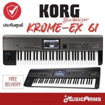 Korg KROME-EX