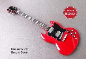 paramount-spe-2295