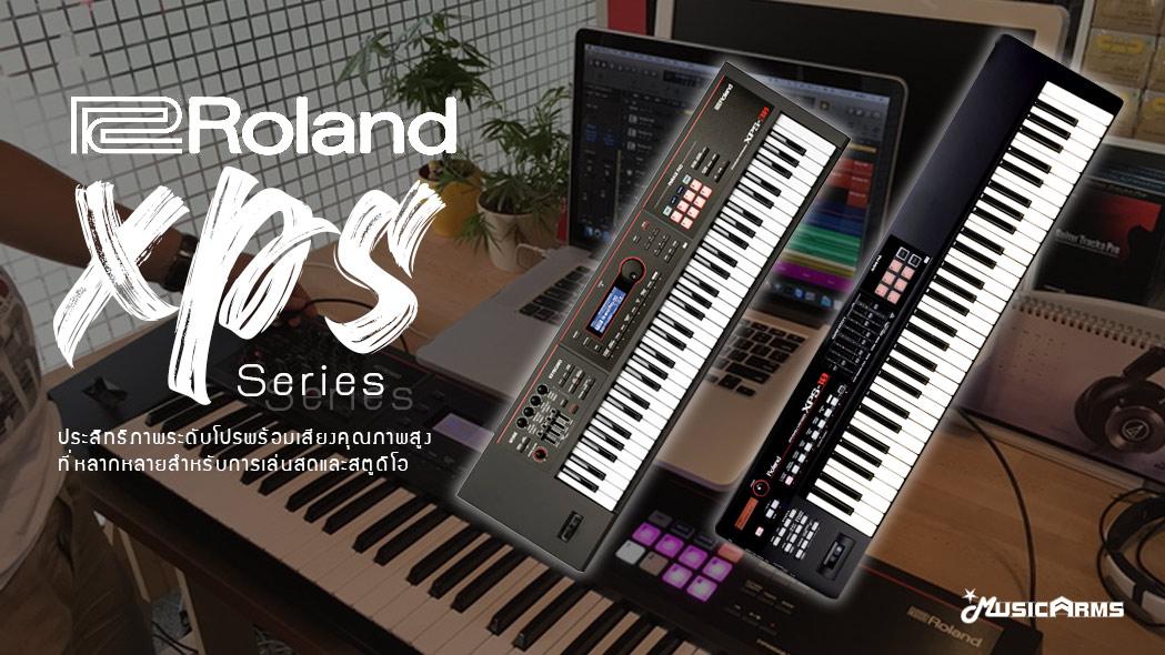 Roland XPS Series