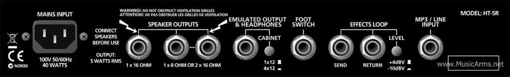 blackstar ht 5r combo 4 music arms. Black Bedroom Furniture Sets. Home Design Ideas