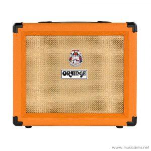 Face cover Orange-CRUSH-20RT