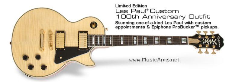 epiphone-LesPaul100th-NA ขายราคาพิเศษ
