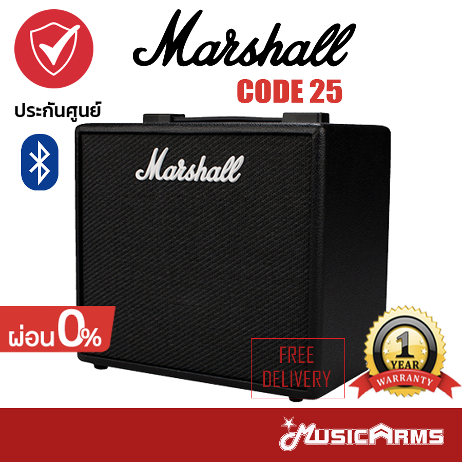 Cover MARSHALL CODE 25