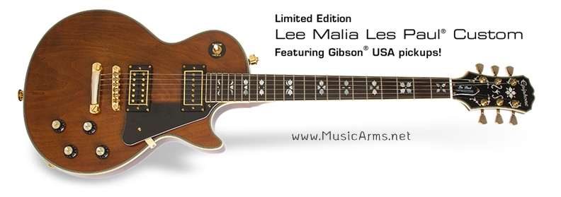 EP_LP_LeeMalia_Custom