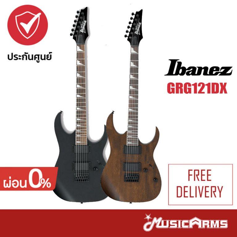 Cover Ibanez GRG121DX กีต้าร์ไฟฟ้า ขายราคาพิเศษ