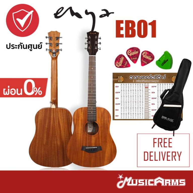 Cover กีต้าร์โปร่งไฟฟ้า enya EB01 All set ขายราคาพิเศษ