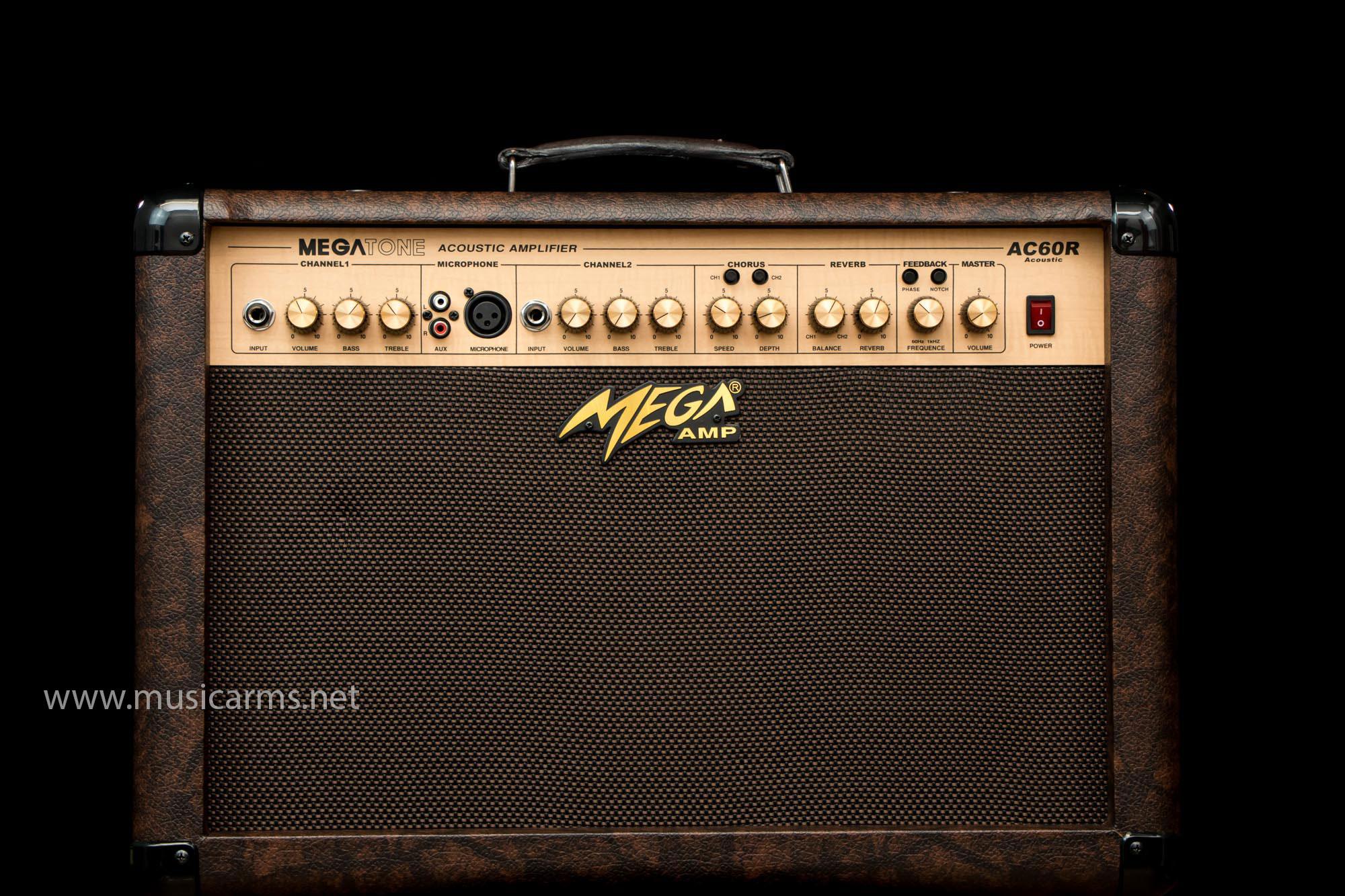 Mega Amp Acoustic AC60R