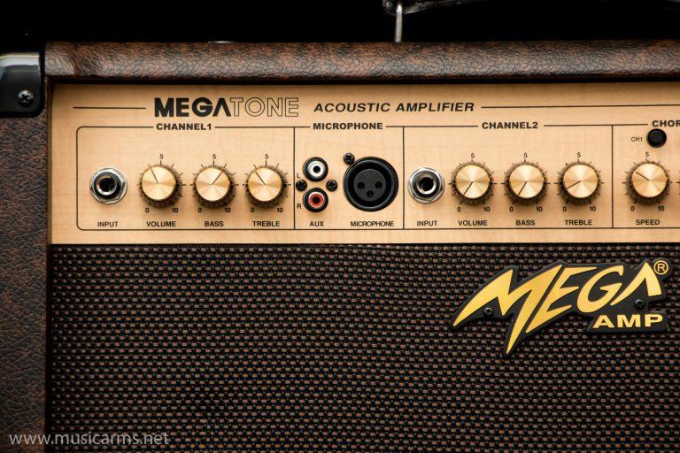 Mega AC60R ขายราคาพิเศษ