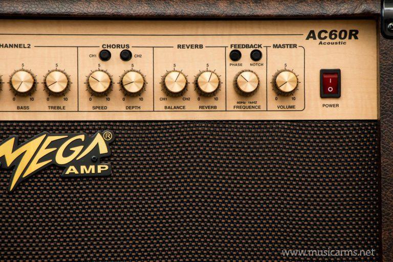 แอมป์โปร่ง Mega AC60R ขายราคาพิเศษ