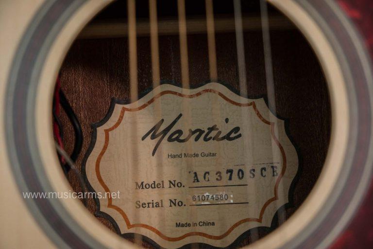 Mantic AG-370SCE โปร่งไฟฟ้า 41 นิ้ว ขายราคาพิเศษ