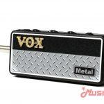 แอมป์ Vox amPlug2 V2 Metal ขายราคาพิเศษ