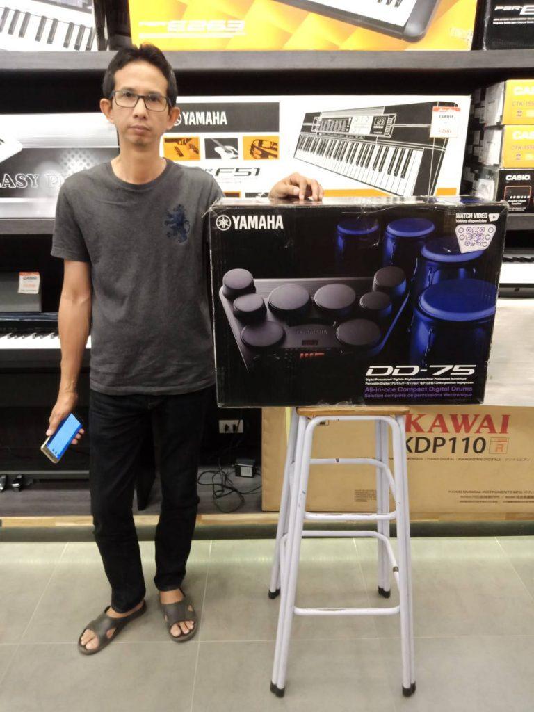 ลูกค้าที่ซื้อ Yamaha DD-75 กลองไฟฟ้าคุณภาพ