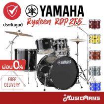 กลอง Yamaha Rydeen RDP2F5