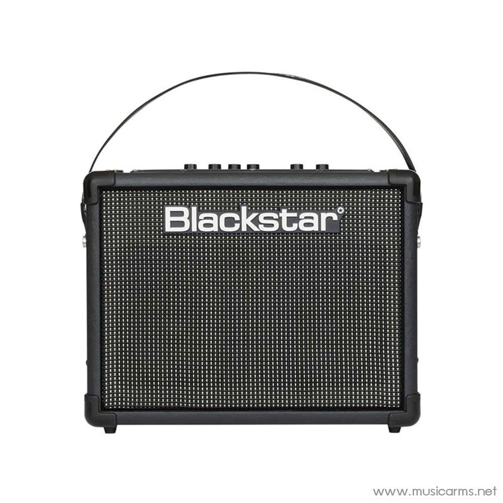 Face cover Blackstar-ID-CORE-20-V2