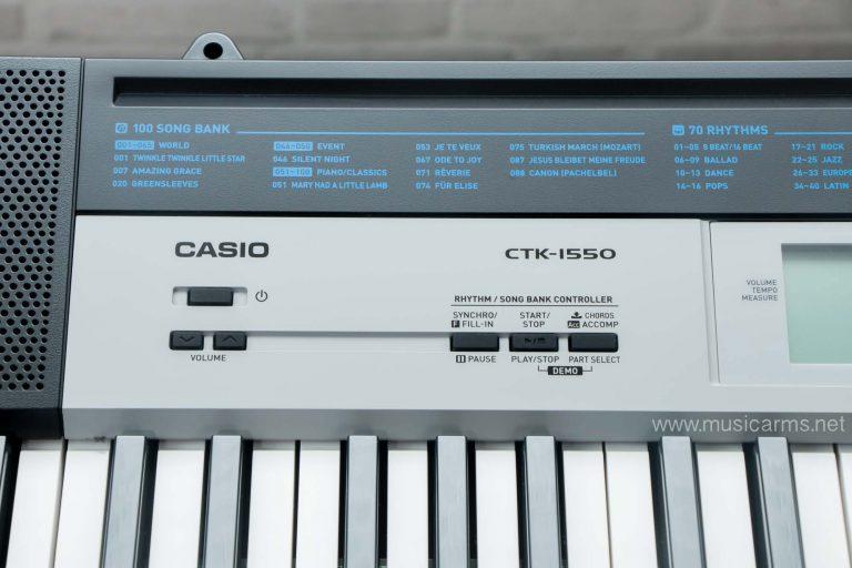 Casio -1550 ขายราคาพิเศษ