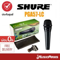 Cover ไมค์ Shure PGA57-LC