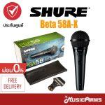Cover ไมโครโฟน Shure PGA58-LC ลดราคาพิเศษ
