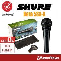 Cover ไมโครโฟน Shure PGA58-LC