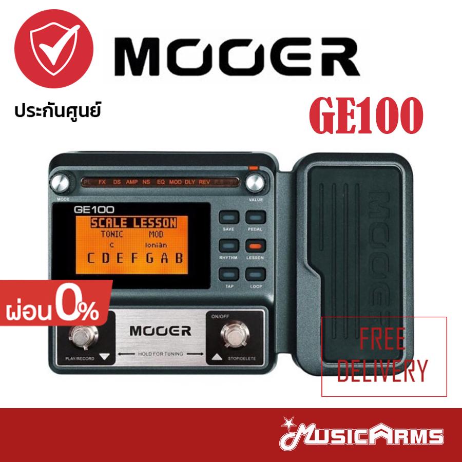 Cover moor GE100