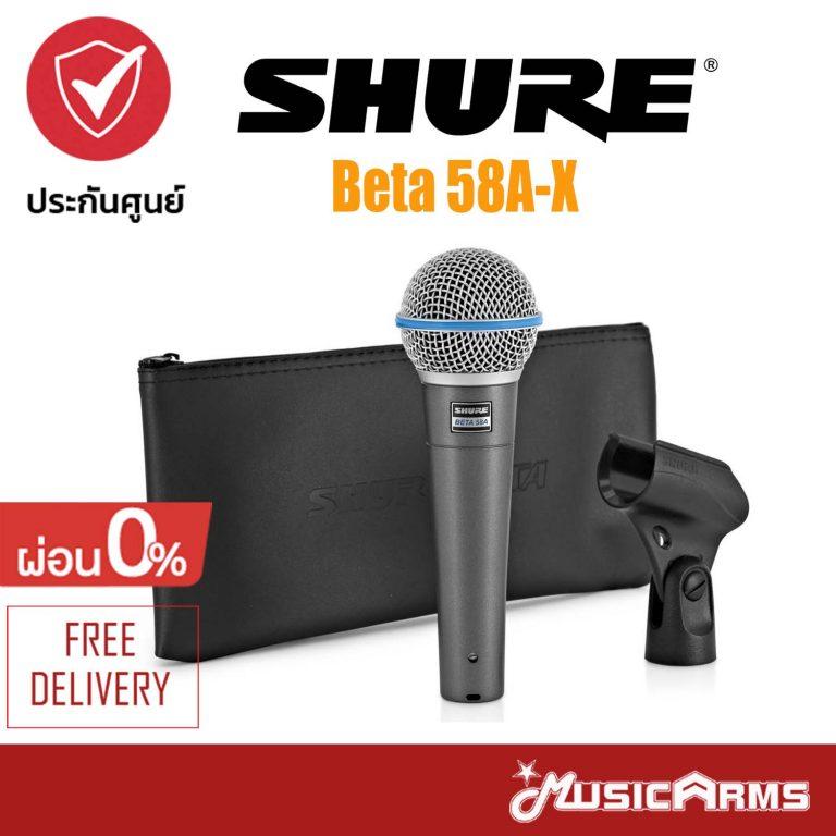 Cover ไมค์ Shure Beta 58A-X ขายราคาพิเศษ