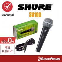 Cover ไมค์ Shure SV100