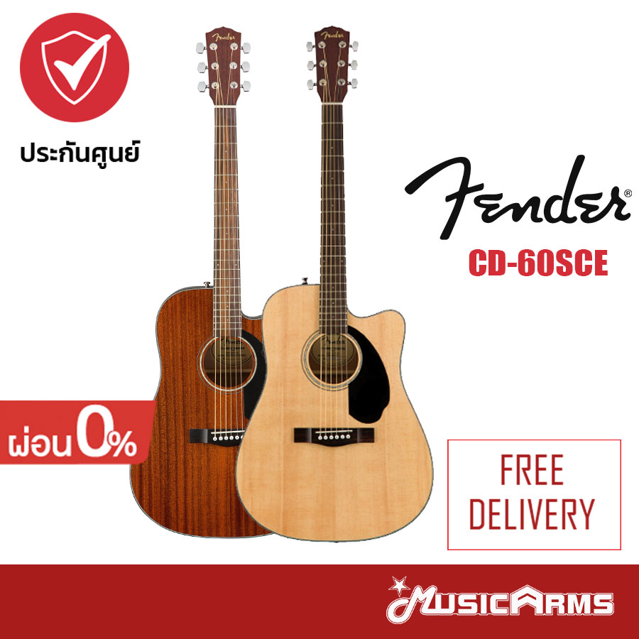 Cover fender CD-60SCE