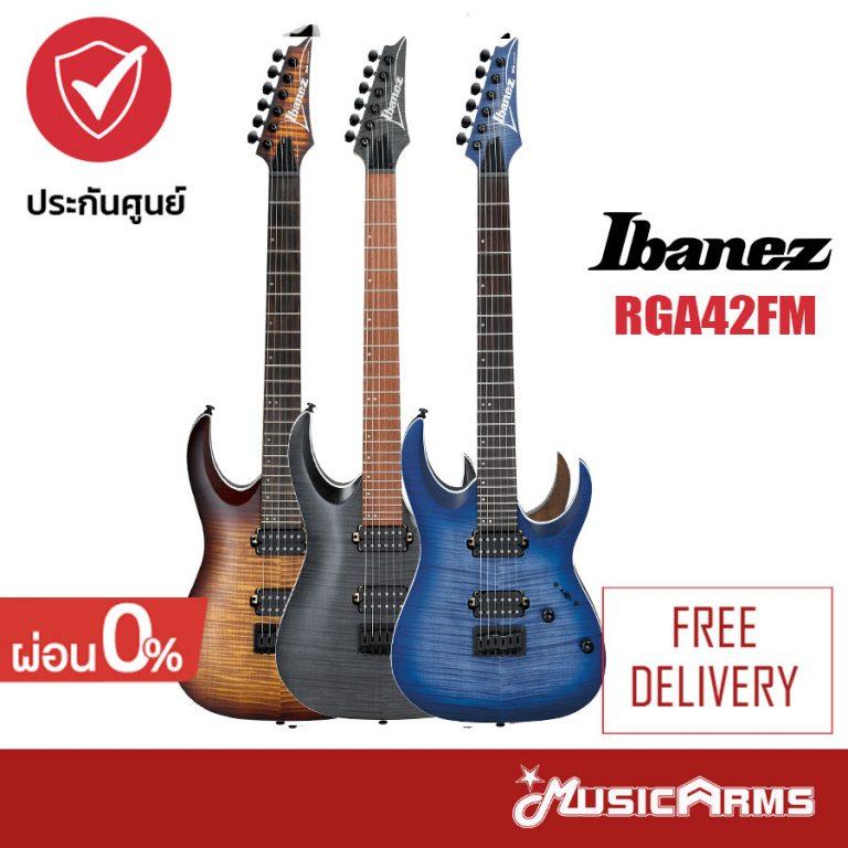 Cover Ibanez RGA42FM กีต้าร์ไฟฟ้า ขายราคาพิเศษ