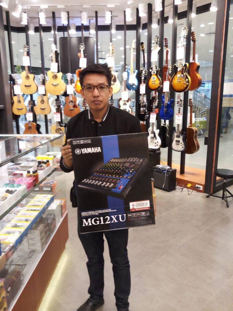 ลูกค้าที่ซื้อ Yamaha MG12XU
