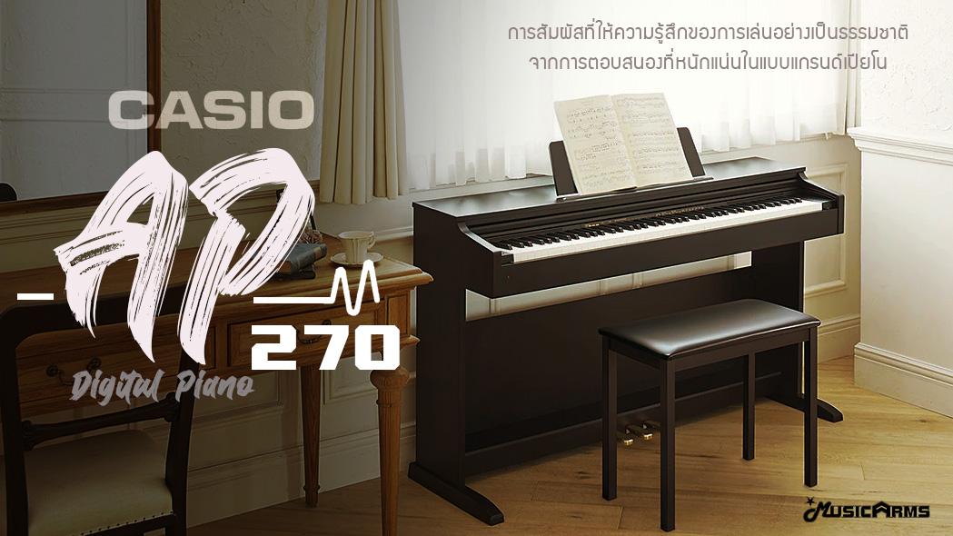 CASIO-AP-270