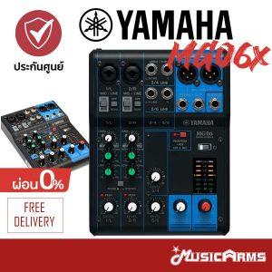 มิกเซอร์อนาล็อก Yamaha