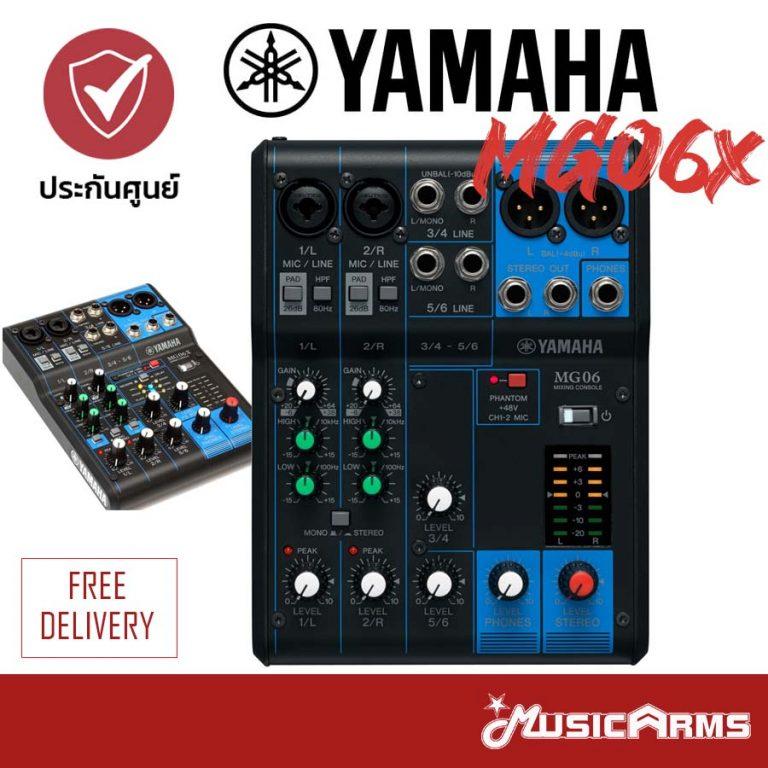 มิกเซอร์อนาล็อก Yamaha ขายราคาพิเศษ
