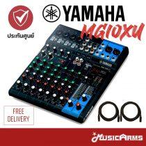 มิกเซอร์ Yamaha