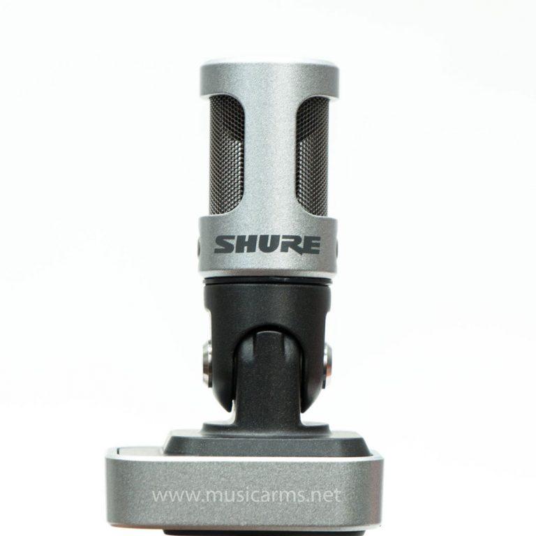 Shure MV88/A-A ขายราคาพิเศษ