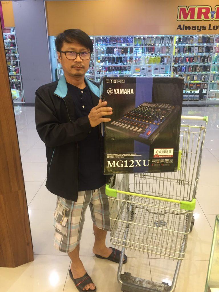 ลูกค้าที่ซื้อ พาวเวอร์มิกเซอร์ Yamaha รุ่น MG12XU