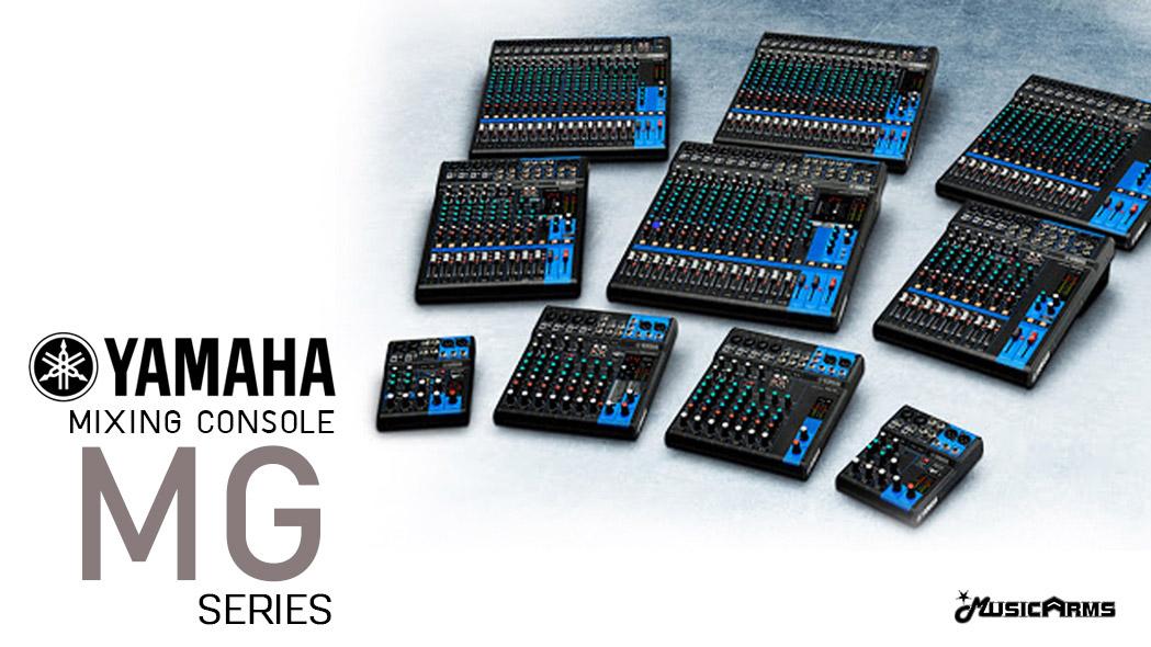 Yamaha MG Series