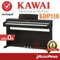 Cover Kawai KDP110