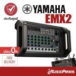 มิกเซอร์ Yamaha ลดราคาพิเศษ