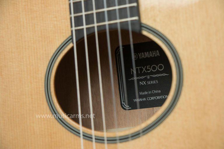 Yamaha NTX-500 ขายราคาพิเศษ