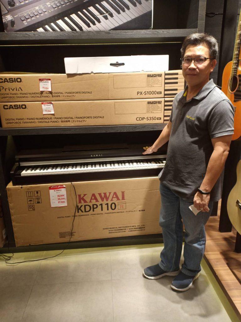 ลูกค้าที่ซื้อ Kawai KDP 110