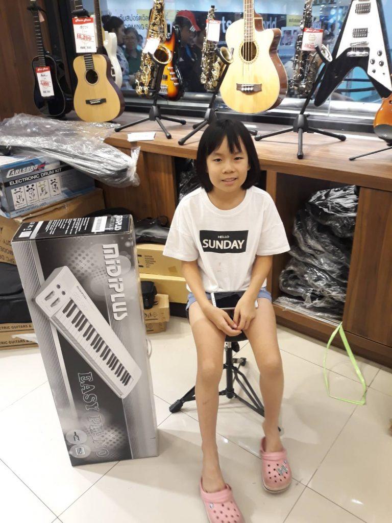 ลูกค้าที่ซื้อ Midiplus Easy Piano