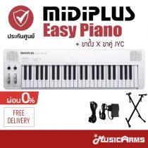เปียโนไฟฟ้า Midiplus Easy Piano