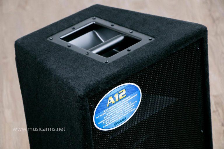 Yamaha A12 ขายราคาพิเศษ