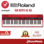 Cover เปียโน Roland GO KEYS 61 KL ลดราคาพิเศษ