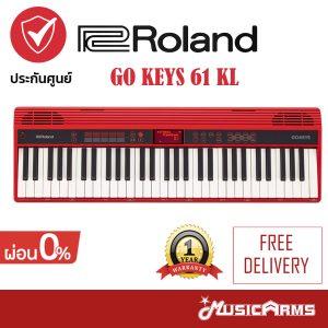 Cover เปียโน Roland GO KEYS 61 KL