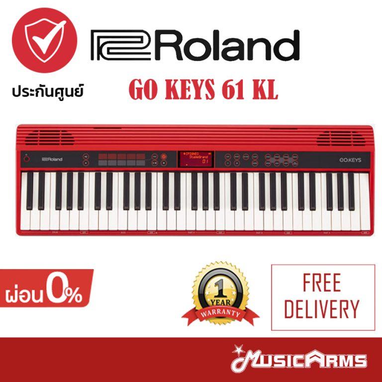 Cover เปียโน Roland GO KEYS 61 KL ขายราคาพิเศษ