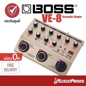 เอฟเฟค Boss VE-8