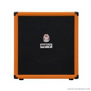 Face cover Orange-Crush-Bass-100